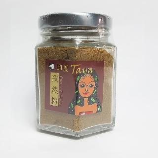 【蘋果市集】印度小茴香粉/孜然粉(50g/瓶)