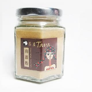 【蘋果市集】泰國南薑粉(35g/瓶)