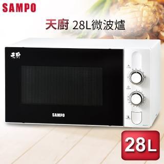 【SAMPO聲寶】28公升天廚機械式微波爐(RE-N328TR)