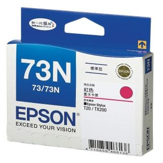 【EPSON】73N 原廠紅色墨水匣(T105350)