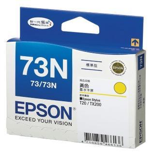 【EPSON】73N 原廠黃色墨水匣(T105450)
