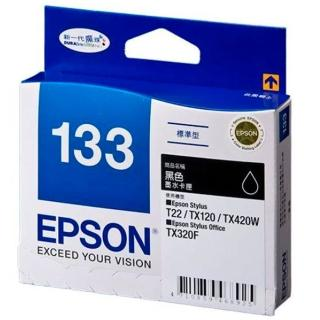 【EPSON】NO.133原廠黑色墨水匣(T133150)