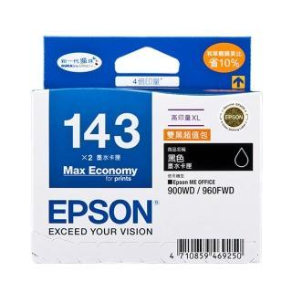 【EPSON】NO.143原廠雙黑超值包墨水匣(T143151雙包裝)