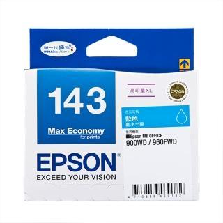 【EPSON】NO.143 原廠藍色墨水匣(T143250)