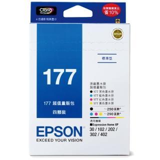 【EPSON】NO.177 原廠超值量販包墨水匣 1黑3彩(T177650)