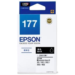 【EPSON】NO.177 原廠黑色墨水匣(T177150)