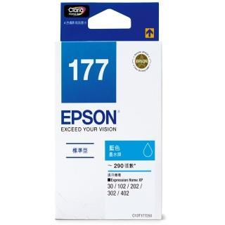 【EPSON】NO.177 原廠藍色墨水匣(T177250)