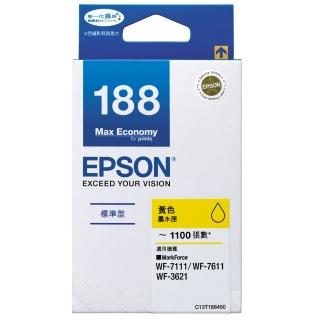 【EPSON】NO.188 原廠黃色墨水匣(T188450)