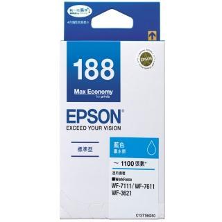 【EPSON】NO.188 原廠藍色墨水匣(T188250)