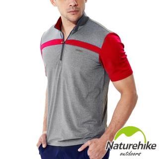 【Naturehike】防靜電立領短袖排汗衣(男款-紅灰色)