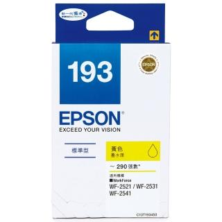 【EPSON】NO.193 原廠黃色墨水匣(T193450)