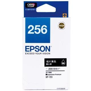 【EPSON】NO.256 原廠黑色墨水匣(T256150)