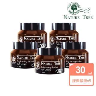 【Nature Tree】緊緻眼霜5入特賣組(30mlx5)