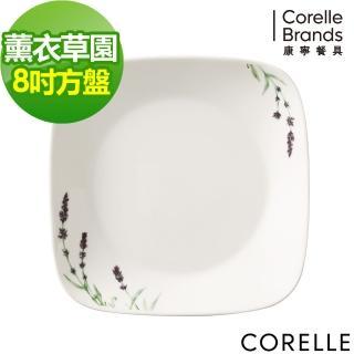 【美國康寧 CORELLE】薰衣草園方形8吋平盤(2211)
