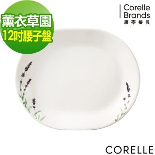 【美國康寧 CORELLE】薰衣草園12.25吋腰子盤(611)