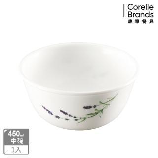 【美國康寧 CORELLE】薰衣草園450ml中式碗(426)