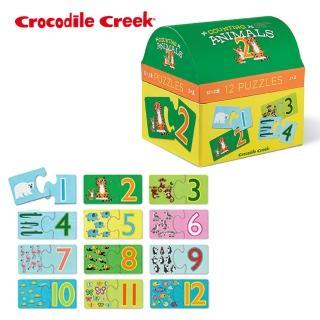 【美國Crocodile Creek】趣味配對拼圖系列-寶寶學數數(聖誕禮物大推薦)