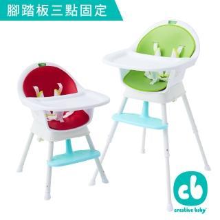 【美國 Creative Baby】三合一成長型餐椅(綠色/紅色)