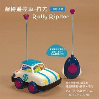 【美國B.Toys】迴轉遙控車-拉力