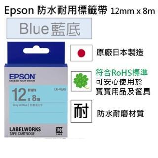 【EPSON】標籤機色帶 藍底灰字/12mm(LK-4LAS)