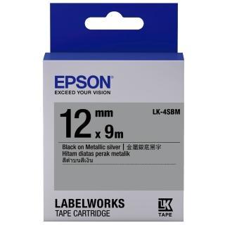 【EPSON】標籤機色帶 銀底黑字/12mm(LK-4SBM)