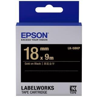 【EPSON】標籤機色帶 黑底金字/18mm(LK-5BKP)