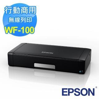 【EPSON】A4彩色噴墨行動印表機(WF-100)