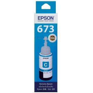 【EPSON】藍色墨水匣(INK-T673200)