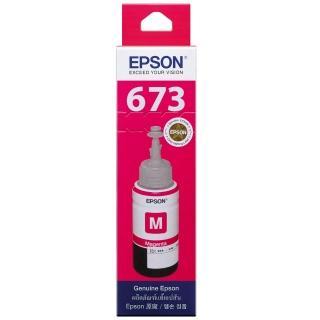 【EPSON】紅色墨水匣(INK-T673300)