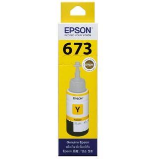 【EPSON】黃色墨水匣(INK-T673400)