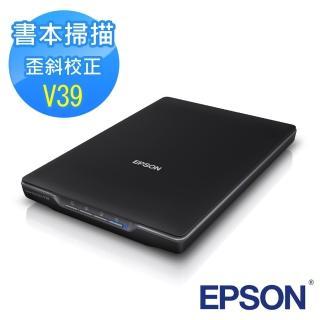 【EPSON】Perfection  輕薄照片/書本掃描器(V39)
