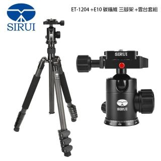 【Sirui 思銳】ET-1204+E10 ET系列 碳纖維 三腳架 雲台套組(ET1204 公司貨)