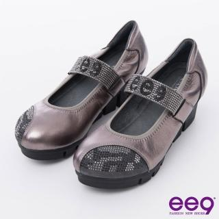 【ee9】酷勁十足--閃耀鑲鑽品牌LOGO厚底休閒鞋*銀色(休閒鞋)