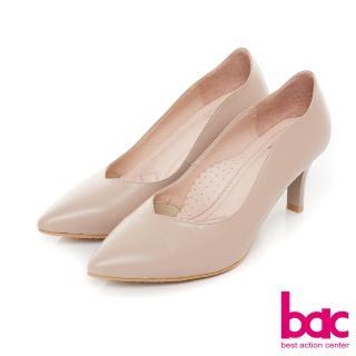 【bac】浪漫美學-波浪小V口尖頭高跟鞋(粉膚色)