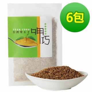 【十翼饌】呷巧系列台灣愛玉子6包(贈愛玉洗袋2入)