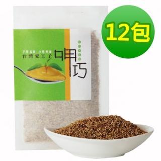 【十翼饌】呷巧系列 台灣愛玉子12包(贈愛玉洗袋2入)