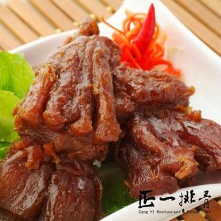 【正一排骨】老滷牛筋2包(200g/包 健康老滷 開封即食)