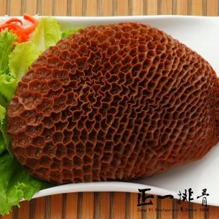 【正一排骨】老滷牛肚2包(200g/包 健康老滷 開封即食)