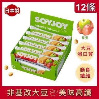 ~SOYJOY~大豆水果營養棒蘋果口味^(1盒12入^)