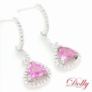 【Dolly】典雅動人尖晶石耳環