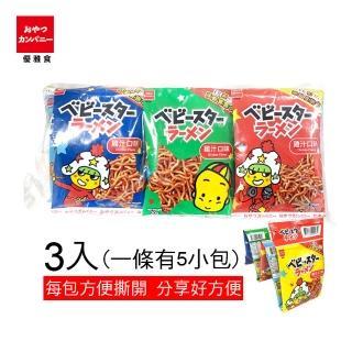 【OYATSU優雅食】模範生小點心餅超值組(20gx15入)