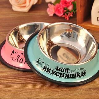 【寵物貴族】頂級防滑不鏽鋼寵物碗/狗碗(大口徑13.5cm)