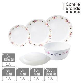 【美國康寧 CORELLE】花漾派對5件式餐盤組(501)