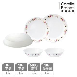【美國康寧 CORELLE】花漾派對5件式餐盤組(503)