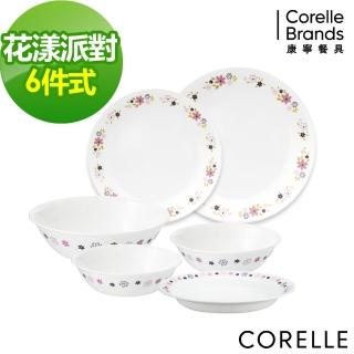 【美國康寧 CORELLE】花漾派對6件式餐盤組(601)