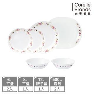 【美國康寧 CORELLE】花漾派對6件式餐盤組(602)