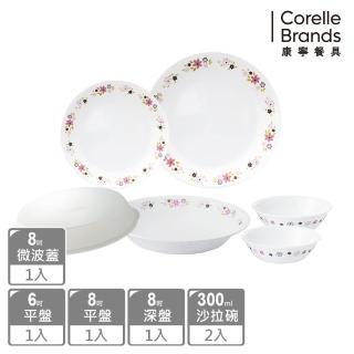 【美國康寧 CORELLE】花漾派對6件式餐盤組(603)