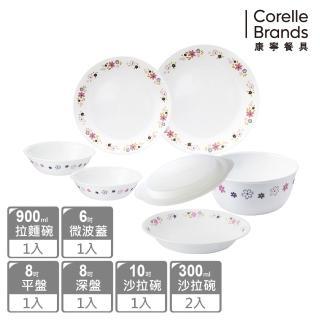 【美國康寧 CORELLE】花漾派對7件式餐盤組(701)