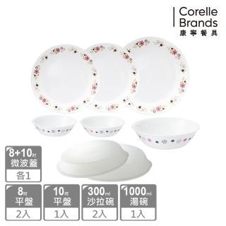 【美國康寧 CORELLE】花漾派對8件式餐盤組(802)