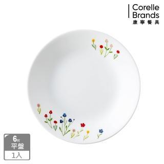 【CORELLE 康寧】6吋平盤-春漾花朵(106)